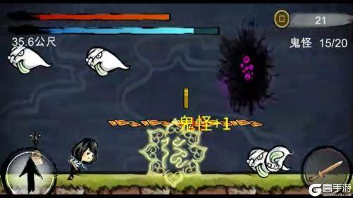 冥夏之途电脑版游戏截图-3