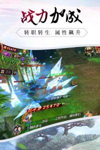 龍征七海游戲截圖-3