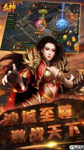 众神官方版游戏截图-1