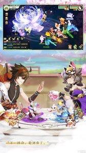 梦幻逍遥手机版游戏截图-2
