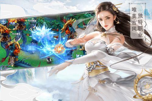 奇炫兰陵王电脑版游戏截图-1