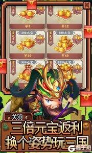 魂斗三国游戏截图-0