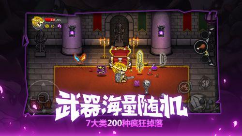 失落城堡游戏截图-1