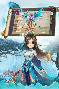 剑道仙语电脑版游戏截图-2