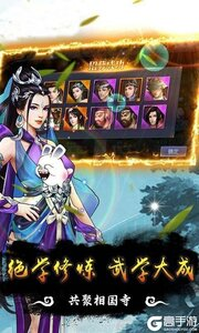 铸剑官方版游戏截图-0