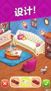 梦幻家园破解版游戏截图-2