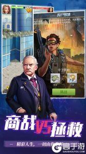 地球保衛戰游戲截圖-2