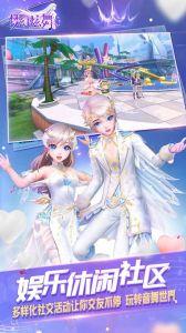 梦幻炫舞电脑版游戏截图-1