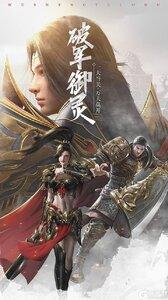 武圣屠龙v3.479.479游戏截图-0