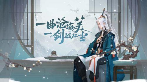新笑傲江湖游戏截图-3