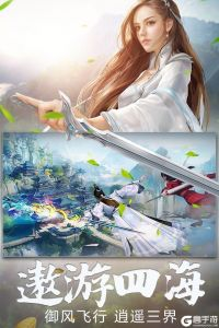 众神世界官方版游戏截图-0