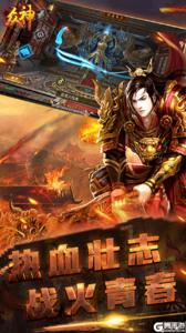 众神官方版游戏截图-2