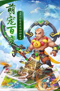 灭神最新版游戏截图-4