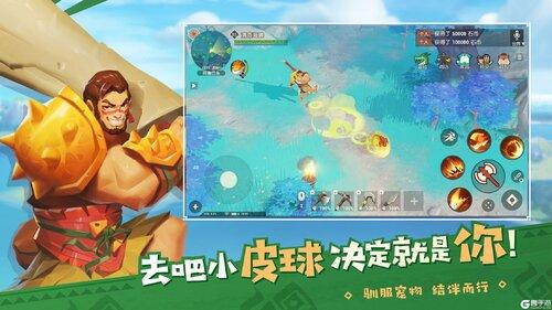 海岛纪元游戏截图-4
