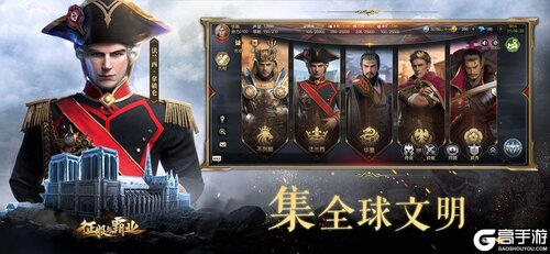 征服与霸业老版本游戏截图-4
