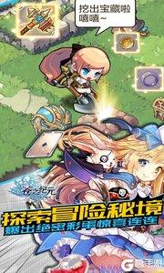 苍之纪元可盘版游戏截图-4