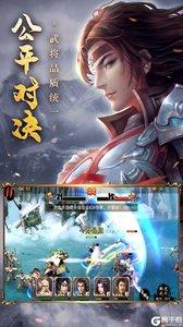 三国封魔传(无双真三国)电脑版游戏截图-2