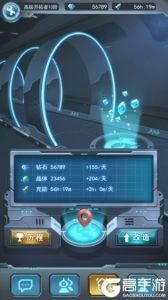 时光旅行社最新版游戏截图-3