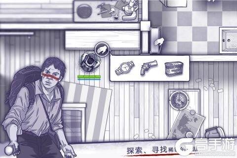 阿瑞斯病毒游戏截图-2