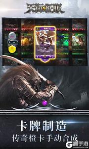 天际征服3733版游戏截图-2