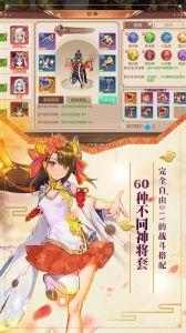 剑阵诛仙游戏截图-3
