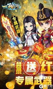 一笑江湖3733版游戏截图-0