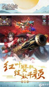 仙境奇兵游戏截图-4