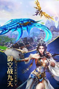 太古神王最新版游戏截图-1