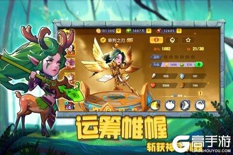 圣魂v1.0.3游戏截图-3