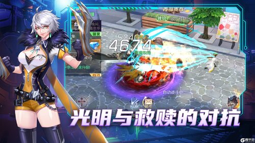 暮光起源九游版游戏截图-1