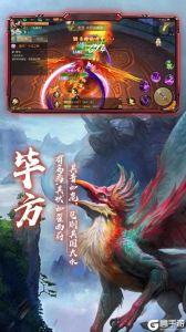 蒼龍弒天錄安卓版游戲截圖-4