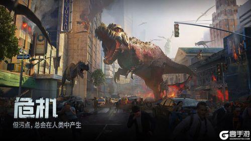 戰爭online:超級巨獸電腦版游戲截圖-0