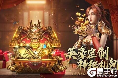 王城英雄手机版游戏截图-3