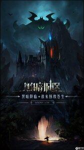 黑暗城堡电脑版游戏截图-0