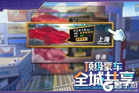 商道高手游戏截图-3