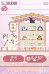 豆腐女孩安卓版游戏截图-0