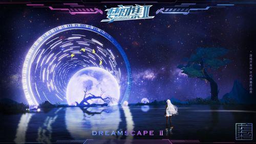 梦间集2电脑版游戏截图-4