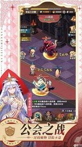 苍之纪元游戏截图-4