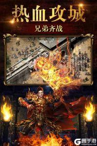 烈火神将游戏截图-3