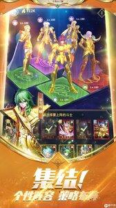 圣斗士星矢正义传说最新版游戏截图-3