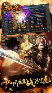 义战龙城游戏截图-2
