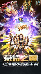 天芒之神电脑版游戏截图-4