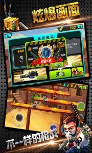 街机枪战电脑版游戏截图-2