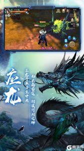 蒼龍弒天錄安卓版游戲截圖-0