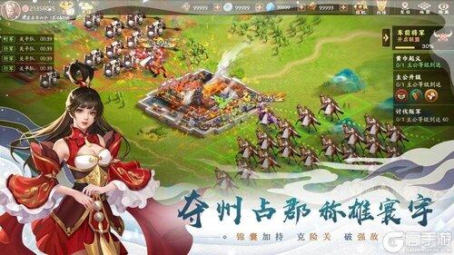 胡莱三国3官方版游戏截图-1