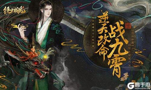 绝世战魂:前传游戏截图-1