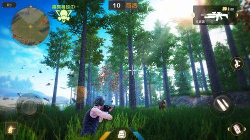 丛林法则:绝地大逃杀电脑版游戏截图-3