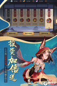 真武江湖电脑版游戏截图-3