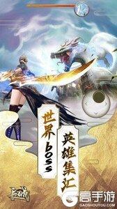 国战纪元(长城)电脑版游戏截图-2