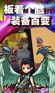 王者世纪游戏截图-4